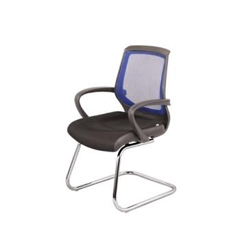 Ghế Họp 190 GQ10.1