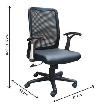 Ghế lưới cao cấp GL206