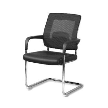 Ghế Họp 190 GQ05-M